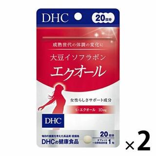 ディーエイチシー(DHC)のDHC エクオール   20日分×2袋(その他)