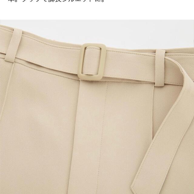 UNIQLO(ユニクロ)のユニクロ ベルテッドドレープワイドストレートパンツ Lサイズ レディースのパンツ(カジュアルパンツ)の商品写真