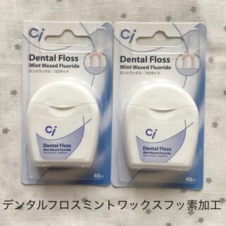 【特価】デンタルフロス ミントワックス フロライド2個 歯科専売(歯ブラシ/デンタルフロス)