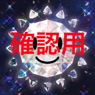 サージカル ダイヤピアス