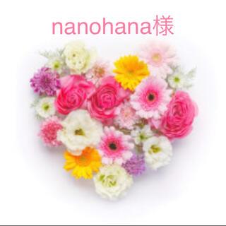 フランフラン(Francfranc)のnanohana様 エプロン(その他)