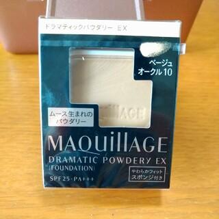 マキアージュ(MAQuillAGE)の資生堂 マキアージュ ドラマティックパウダリー EX ベージュオークル00 (ファンデーション)