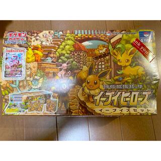 ポケモン(ポケモン)のポケモンカード スペシャルBOX  イーブイヒーローズ ブイズセット(Box/デッキ/パック)