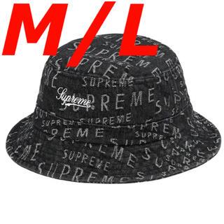 "Supreme - Supreme Denim Crusher ""Black"" M/Lサイズ"