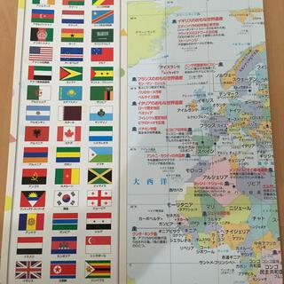 世界地図 カレンダー ポスター2021年(カレンダー/スケジュール)