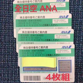 エーエヌエー(ゼンニッポンクウユ)(ANA(全日本空輸))の全日空 ANA 株主優待券 4枚セット(その他)