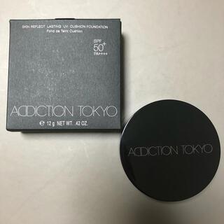ADDICTION - アディクション クッションファンデーション スキンリフレクト ラスティング UV