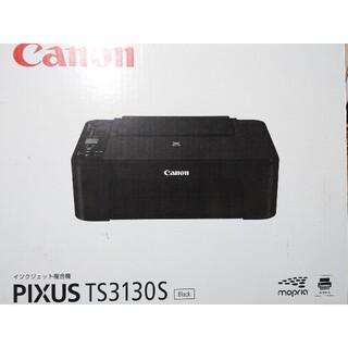 Canon - Canon インクジェット複合機 プリンター PIXUS TS3130SBK