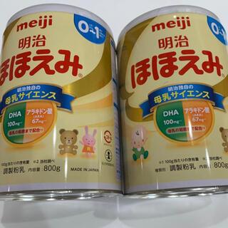 メイジ(明治)のほほえみ 800g缶×2(その他)