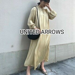 UNITED ARROWS - UNITED ARROWS ギャザーロングワンピース