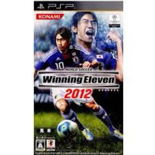 【ウイイレ】ワールドサッカー ウイニングイレブン 2012 PSP