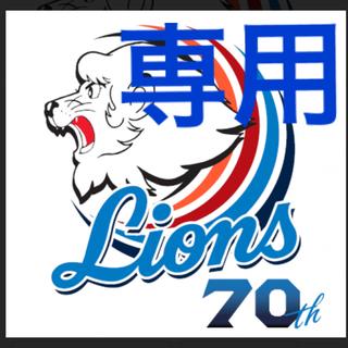 埼玉西武ライオンズ - ライオンズ キャップ