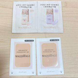MAQuillAGE - マキアージュ サンプル