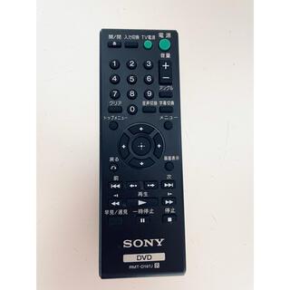 ソニー(SONY)のSONY リモコン RMT-D197J(DVDプレーヤー)