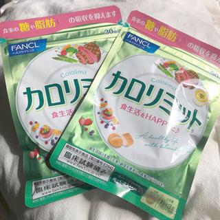 FANCL - カロリミット 30回分