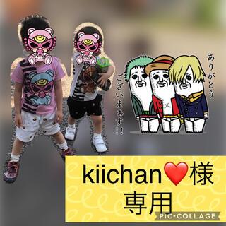 ヒステリックミニ(HYSTERIC MINI)のkiichan様専用(その他)