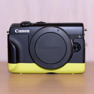 Canon - CANON EOS M100
