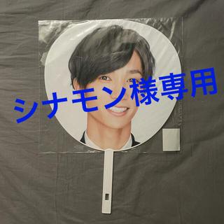 Johnny's - 田中樹 Jr.祭り うちわ