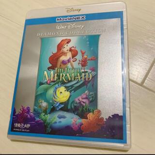 アリエル(アリエル)のリトルマーメイド DVD+Blu-ray(キッズ/ファミリー)
