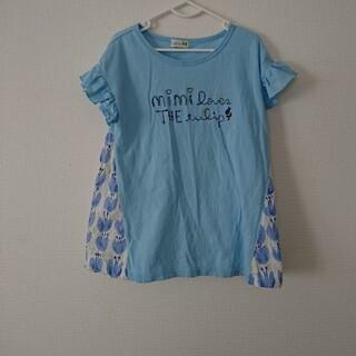 ニットプランナー(KP)の140  KP  ニットプランナー  チューリップカットソー(Tシャツ/カットソー)