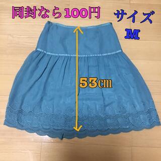 HONEYS - スカート かわいい