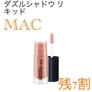 MAC - Mac ダズルシャドウ リキッド