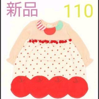 sense of wonder - 新品・ベイビーチアー 長袖りんごワンピース 110