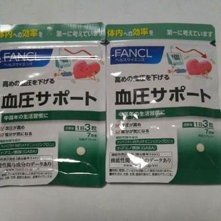 ファンケル(FANCL)のFANCL⭐️血圧サポート【14日分】(ダイエット食品)