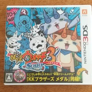 ニンテンドー3DS(ニンテンドー3DS)の妖怪ウォッチ3 スシ 3DS 中古(携帯用ゲームソフト)
