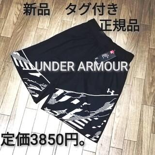 UNDER ARMOUR - 新品 UNDER ARMOUR ハーフパンツ BLACK