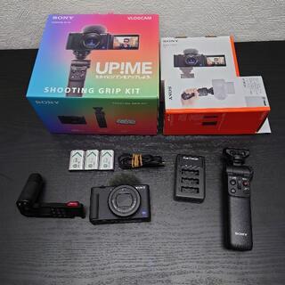【豪華おまけ付】ソニー Vlog用カメラ ZV-1G
