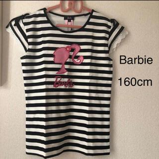 Barbie - 新品未使用 タグ付き barbie バービー Tシャツ 160cm ボーダー