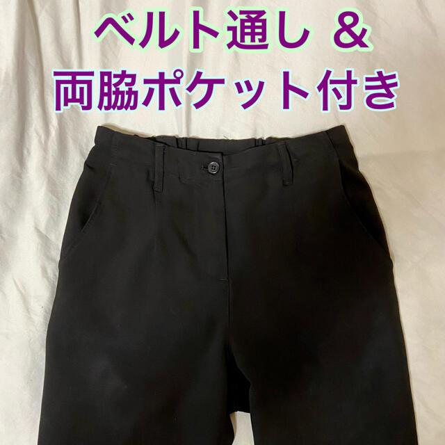 PLST(プラステ)のPLST プラステ 夏物 ストレッチ テーパード パンツ 黒 レディースのパンツ(カジュアルパンツ)の商品写真