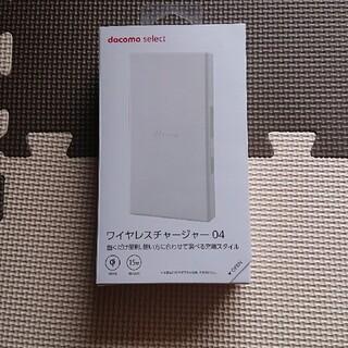 NTTdocomo - 【保障期間内】DoCoMo ワイアレスチャージャー 04