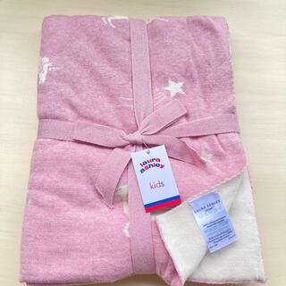 ローラアシュレイ(LAURA ASHLEY)のユニコーンニット毛布/ブランケット 125×150cm ローラアシュレイ(毛布)