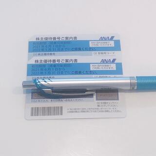 エーエヌエー(ゼンニッポンクウユ)(ANA(全日本空輸))のANA株主優待券  有効期限 2022年5月31日(航空券)
