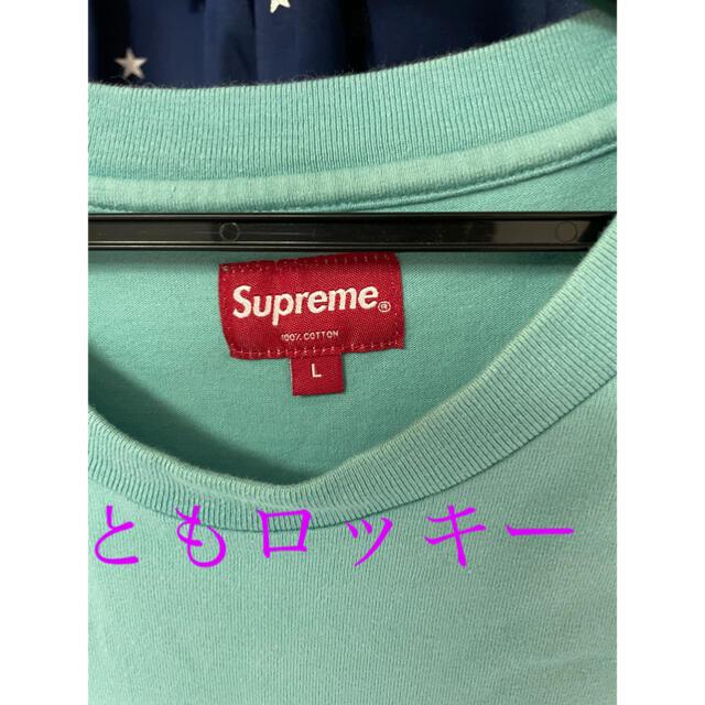Supreme(シュプリーム)の19ss supreme Qualite Tee   Dusty Aqua   メンズのトップス(Tシャツ/カットソー(半袖/袖なし))の商品写真