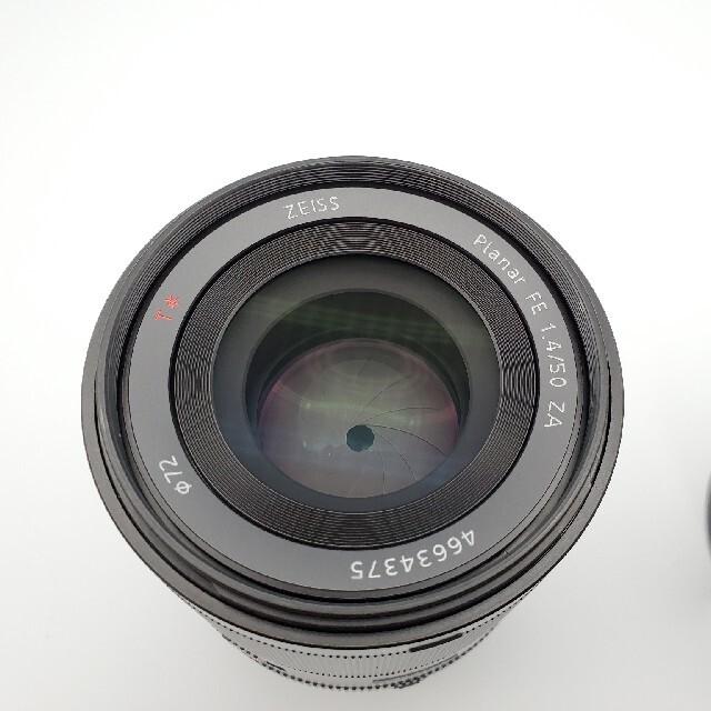 【はな様専用】SONY ZEISS PlanarT*FE50mm F1.4 ZA スマホ/家電/カメラのカメラ(レンズ(単焦点))の商品写真