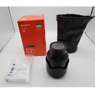 【美品】SONY ZEISS Planar T* FE50mm F1.4 ZA