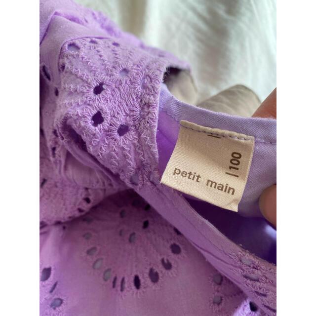 petit main(プティマイン)のpetit main トップス 100 プティマイン キッズ/ベビー/マタニティのキッズ服女の子用(90cm~)(Tシャツ/カットソー)の商品写真
