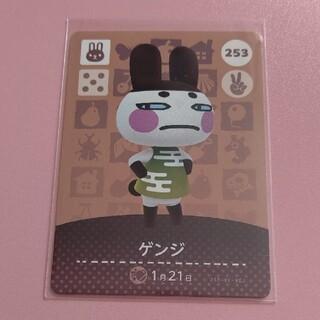 任天堂 - 【どうぶつの森】あつ森 amiiboカード ゲンジ