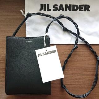 ジルサンダー(Jil Sander)のJIL SANDER ジルサンダー TANGLE タングル SM スモール(ショルダーバッグ)
