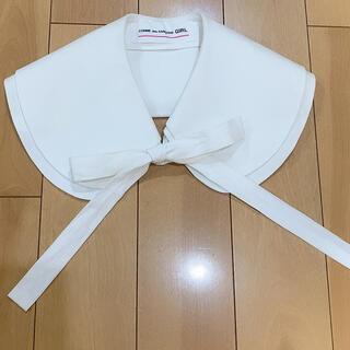 コムデギャルソン(COMME des GARCONS)のコムデギャルソン つけ襟(つけ襟)