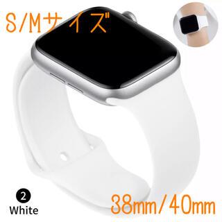 apple watch アップルウォッチ  ベルト 38/40mm  S/M(ラバーベルト)