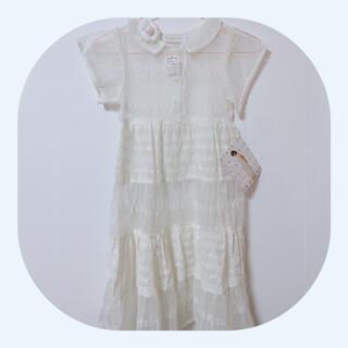 グリモワール(Grimoire)のレースワンピース 子供服 ワンピース 120(ワンピース)