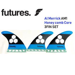 FUTURE アルメリック AM1 高性能 M 3枚 未使用品
