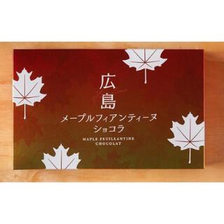 広島メープルフィアンティーヌショコラ 12個入(菓子/デザート)