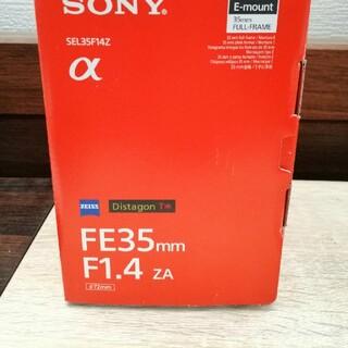 SONY FE 35mm F1.4 SEL35F14Z Distagon