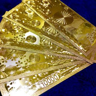 最高品質限定特価!純金24k☆1万円札5枚セット☆ブランド財布やバッグに☆