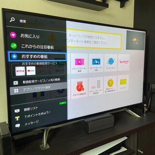 東芝 - TOSHIBA REGZA Z20X [50インチ]